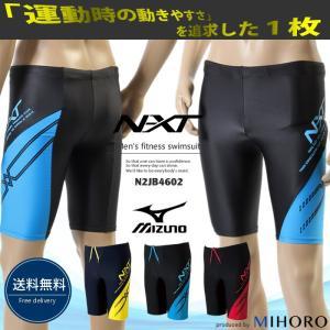 メンズ フィットネス水着 ミズノ N2JB4602 【特別価格につき交換返品不可】|mizugi