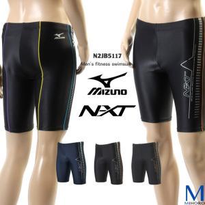 メンズ フィットネス水着 mizuno ミズノ N2JB5117 (特別価格につき交換返品不可)|mizugi