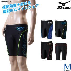 メンズ フィットネス水着 mizuno ミズノ N2JB6117 (特別価格につき交換返品不可)|mizugi