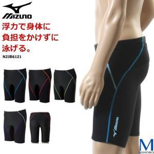 メンズ フィットネス水着 ミズノ N2JB6121|mizugi