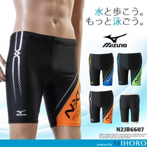 メンズ フィットネス水着 ミズノ N2JB6607|mizugi