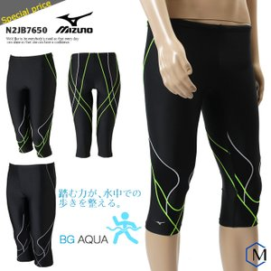 メンズ フィットネス水着 mizuno ミズノ N2JB7650|mizugi