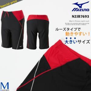 メンズ フィットネス水着 大きいサイズ ルーズタイプ(裾ゆるめ) mizuno ミズノ N2JB7693|mizugi