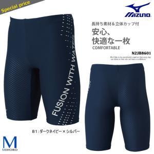 メンズ フィットネス水着 男性 mizuno ミズノ N2JB8601(特別価格につき交換返品不可)|mizugi