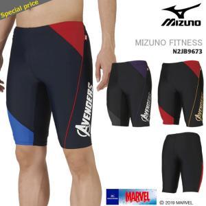 メンズ フィットネス水着ボトムス 男性 mizuno ミズノ ディズニー マーベル N2JB9673|mizugi