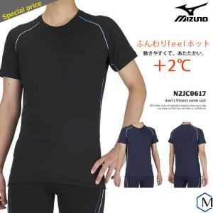 メンズ フィットネス水着 男性 袖付きトップス単品・ぴったりシルエット mizuno ミズノ N2JC0617|mizugi