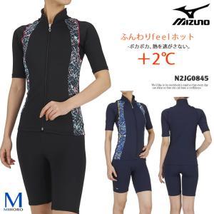 レディース フィットネス水着 袖付きセパレート mizuno ミズノ N2JG0845|mizugi