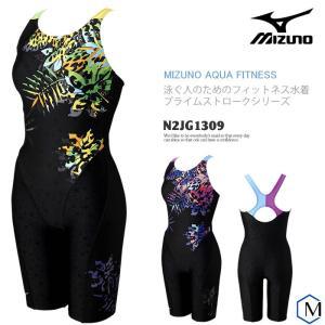レディース レーシングフィットネス水着 オールインワン mizuno ミズノ N2JG1309|mizugi