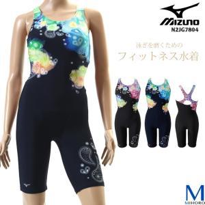 レディース レーシングフィットネス水着 オールインワン ミズノ N2JG7804|mizugi