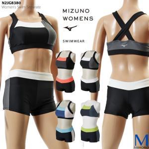 レディース フィットネス水着 セパレート mizuno ミズノ N2JG8380|mizugi