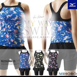レディース フィットネス水着 セパレート 女性 mizuno ミズノ N2JG8815(特別価格につき交換返品不可)|mizugi
