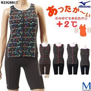 レディース フィットネス水着 セパレート 女性 mizuno ミズノ N2JG8817(特別価格につき交換返品不可)|mizugi