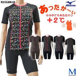 レディース フィットネス水着 袖付きセパレート mizuno ミズノ N2JG8818|mizugi