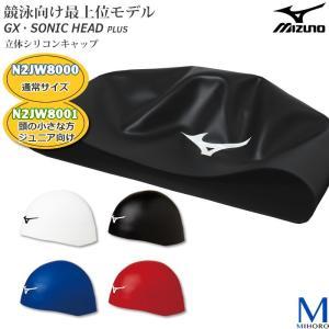 シリコンキャップ /スイムキャップ/競泳/シンプル/無地/GX・SONIC mizuno(ミズノ)|mizugi