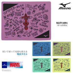 (2021年/春夏新作) セームタオル/吸水 ミズノ ディズニー マーベル [NKPS_NO] N2JY1091|mizugi