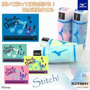 【2018年/秋冬先行新作】 セームタオル/吸水 ディズニー<Stitch(スティッチ)> N2JY8091|mizugi