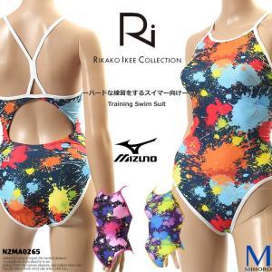レディース 競泳練習用水着 mizuno ミズノ N2MA0265|mizugi