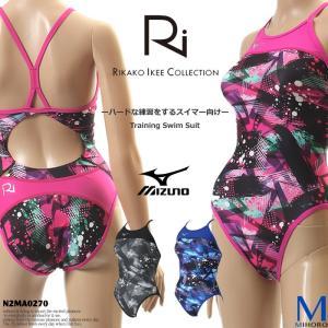 レディース 競泳練習用水着 mizuno ミズノ N2MA0270|mizugi
