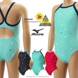 ジュニア水着 女子 競泳練習用水着 mizuno すみっコぐらし N2MA0495|mizugi