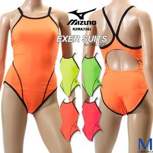 レディース 競泳練習用水着 ミズノ N2MA7261|mizugi