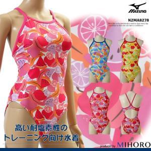 レディース 競泳練習用水着 mizuno ミズノ N2MA8278|mizugi