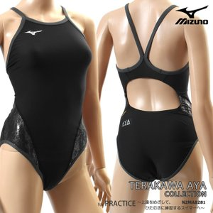 レディース 競泳練習用水着 mizuno ミズノ N2MA8281|mizugi