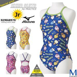 ジュニア水着 女子 競泳練習用水着 mizuno ミズノ N2MA8970