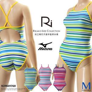 レディース 競泳練習用水着 女性 mizuno ミズノ N2MA9760(特別価格につき交換返品不可)|mizugi