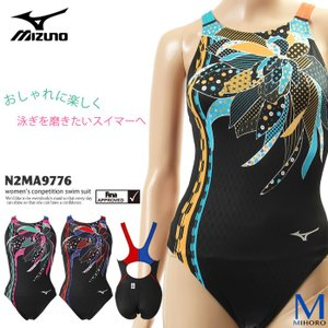 FINAマークあり レディース 競泳水着 mizuno ミズノ N2MA9776|mizugi