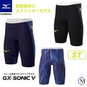 FINAマークあり メンズ 高速水着 GX・SONIC5 ST mizuno ミズノ N2MB0001 (返品・交換不可)|mizugi