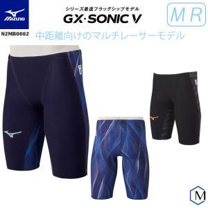 FINAマークあり メンズ 高速水着 GX・SONIC5 MR mizuno ミズノ N2MB0002 (返品・交換不可)|mizugi