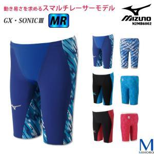 (送料無料) FINAマークあり メンズ 高速水着 選手用 GX・SONIC3 MR ジーエックス・ソニック3 mizuno ミズノ N2MB6002|mizugi