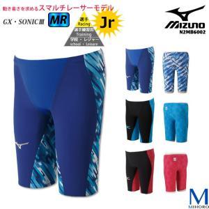 (送料無料) FINAマークあり ジュニア水着 男子 高速水着 選手用 GX・SONIC3 MR ジーエックス・ソニック3 mizuno ミズノ N2MB6002|mizugi