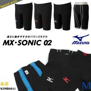 FINAマークあり メンズ 上級者用布帛競泳水着 選手用 MX・SONIC02 エムエックス・ソニック02 mizuno ミズノ N2MB6011 メンズ|mizugi