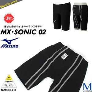 FINAマークあり ジュニア水着 男子 上級者用布帛競泳水着 選手用 MX・SONIC02 エムエックス・ソニック02 mizuno ミズノ N2MB6411 (返品・交換不可)|mizugi