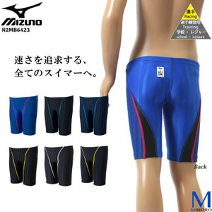 FINAマークあり ジュニア水着 男子 競泳水着 ミズノ N2MB6423|mizugi