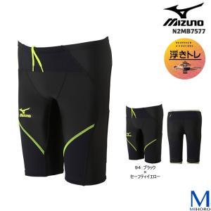 メンズ 競泳練習用水着 mizuno ミズノ N2MB7577☆|mizugi