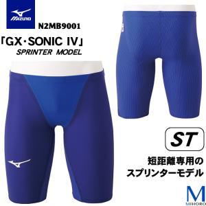 (送料無料) FINAマークあり メンズ 高速水着 選手用 GX・SONIC4 ST ジーエックス・ソニック4 mizuno ミズノ N2MB9001|mizugi