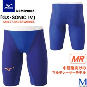 (送料無料) FINAマークあり メンズ 高速水着 選手用 GX・SONIC4 MR ジーエックス・ソニック4 mizuno ミズノ N2MB9002|mizugi