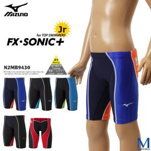 FINAマークあり ジュニア水着 男子 上級者用布帛競泳水着 選手用 FX・SONIC+ mizuno ミズノ N2MB9430 (返品・交換不可)|mizugi