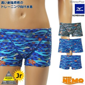 ジュニア水着 男子 競泳練習用水着 mizuno ミズノ ディズニー ファインディング・ニモ N2MB9488|mizugi