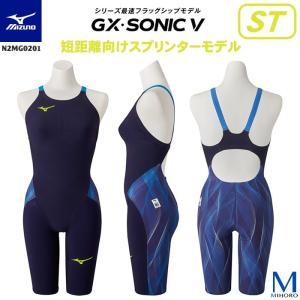 FINAマークあり レディース 高速水着 GX・SONIC5 ST mizuno ミズノ N2MG0201 (返品・交換不可)|mizugi