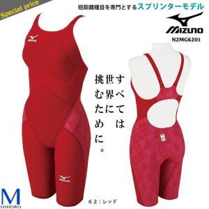 (送料無料) FINAマークあり レディース 高速水着 レース水着 選手用 GX・SONIC3 ST mizuno ミズノ N2MG6201|mizugi