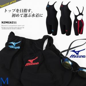 FINAマークあり レディース 上級者用布帛競泳水着 選手用 MX・SONIC02 エムエックス・ソニック02  mizuno ミズノ N2MG6211|mizugi