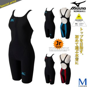 FINAマークあり ジュニア水着 女子 上級者用布帛競泳水着 選手用 MX・SONIC02 エムエックス・ソニック02 mizuno ミズノ N2MG6411 (返品・交換不可)|mizugi