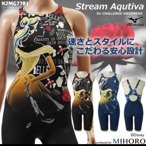 FINAマークなし レディース 競泳水着 ディズニー N2MG7781|mizugi