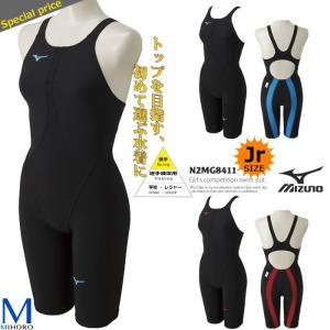 FINAマークあり ジュニア水着 女子 上級者用布帛競泳水着 選手用 MX・SONIC02 エムエックス・ソニック02 mizuno ミズノ N2MG8411 (返品・交換不可)|mizugi