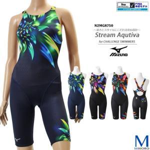 FINAマークあり レディース 競泳水着 mizuno ミズノ N2MG8750|mizugi