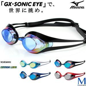 【送料無料】 FINA承認モデル クッションなし 競泳用スイムゴーグル ミラーレンズ GX ・SONIC EYE <mizuno(ミズノ)> N3JE6001|mizugi