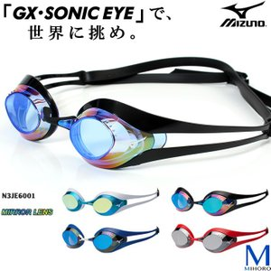 FINA承認モデル クッションなし 競泳用スイムゴーグル 水泳用 ミラーレンズ GX ・SONIC EYE mizuno(ミズノ)  N3JE6001|mizugi